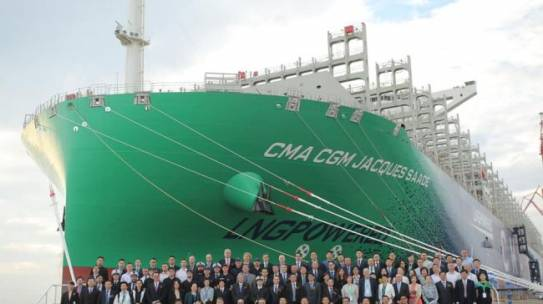 The World's Largest LNG-Powered Container Ship CMA CGM Jacques Saade Joins Fleet